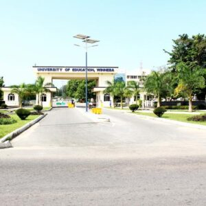 UEW denies claims of 300 coronavirus positive cases on campus